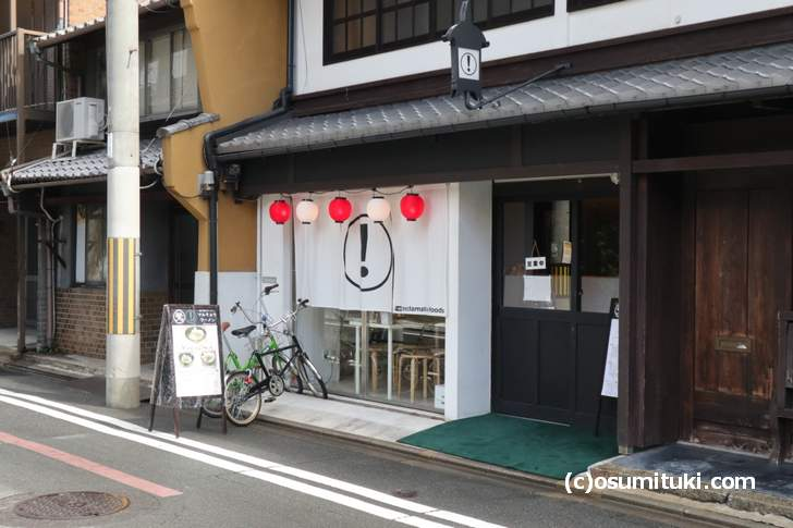 京都・烏丸御池「マルキョウラーメン」