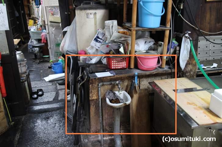 入山豆腐店にある滋野井