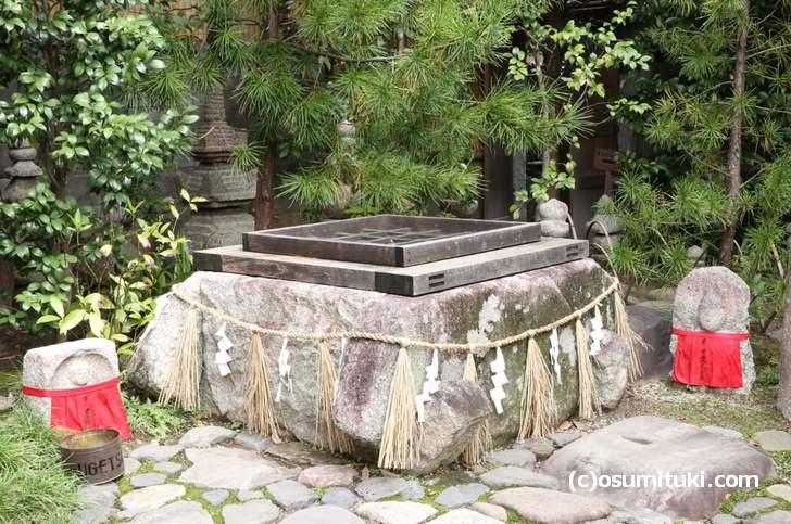 冥土通いの井戸(六道珍皇寺)