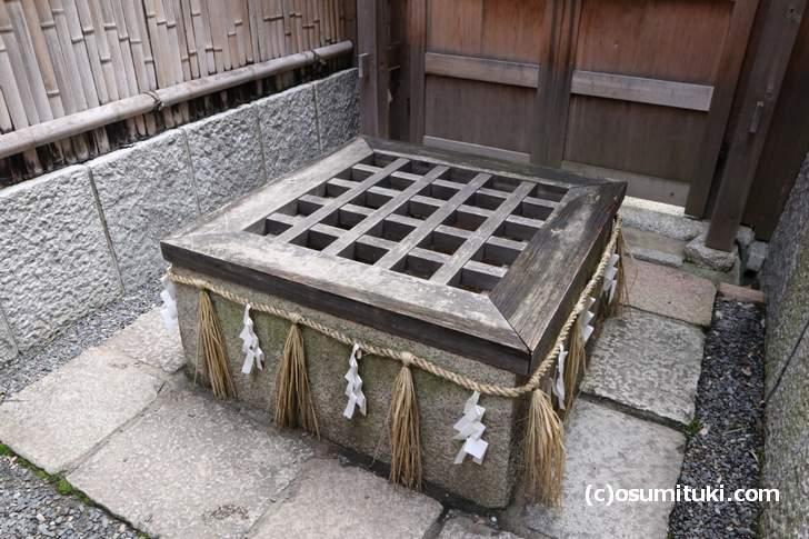 黄泉がえりの井戸(六道珍皇寺)