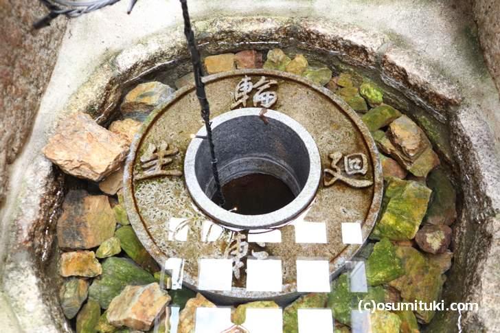 黄泉がえりの井戸 の中(六道珍皇寺)