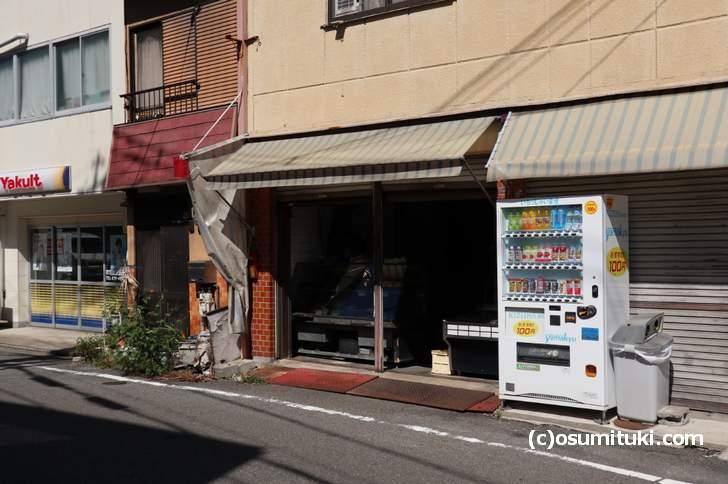 宮本豆腐店(2018年10月8日撮影)