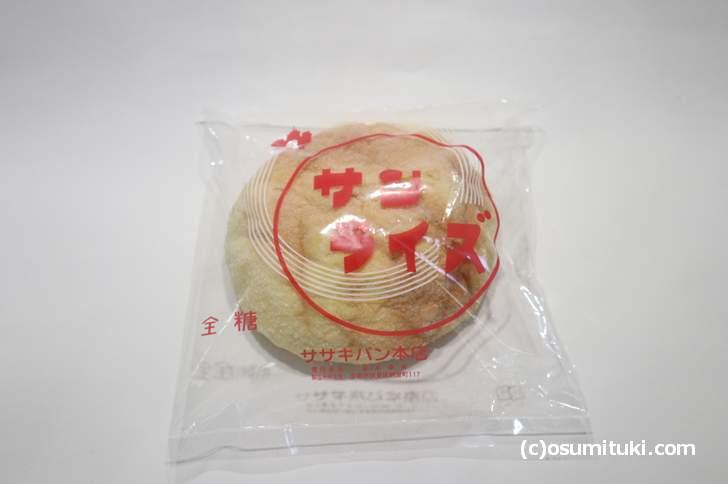 サンライズ 130円、どこかで見たパンですが「メロンパン」です