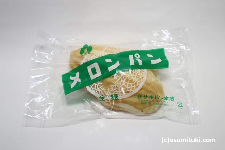 メロンパン 130円、中に「白あん」が入ったソフトパンです