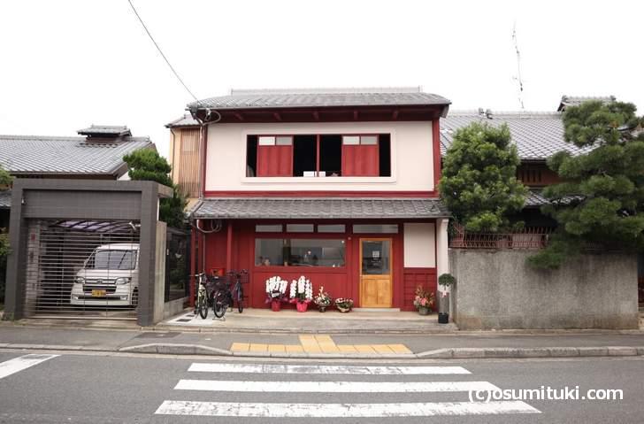 歩粉 (hoco)@京都・大徳寺の近くです