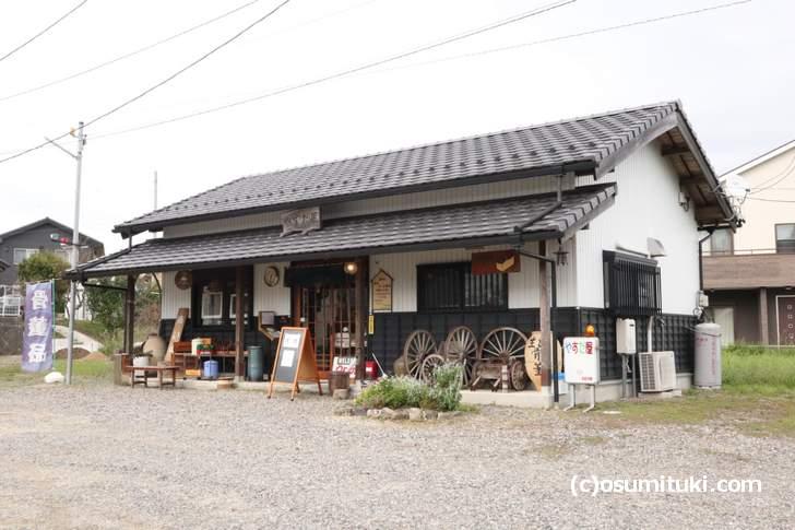 三重県菰野町の「やすだ屋」
