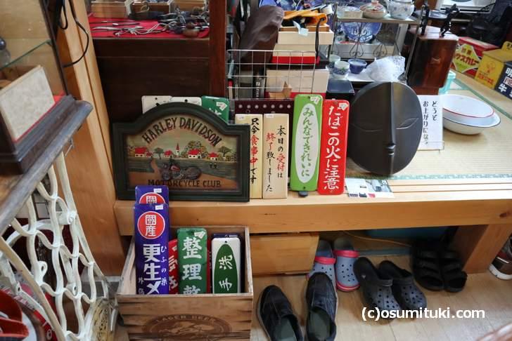 明治~、古いものは江戸時代の器や道具などですが、どれも状態が良いものばかりです(やすだ屋)