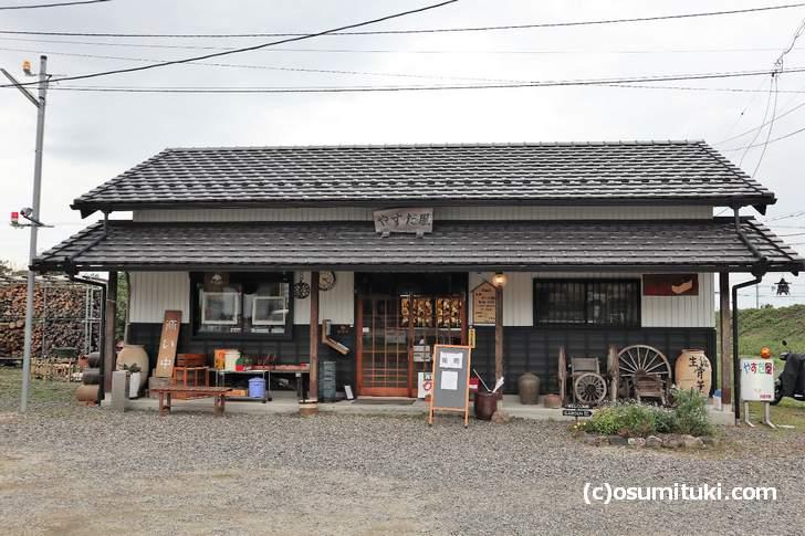 やすだ屋(三重県菰野町)