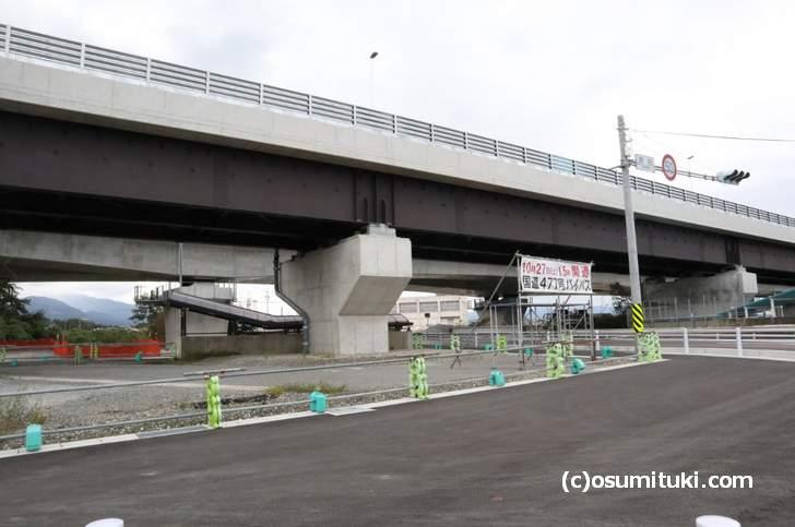 2018年10月27日に開通「国道477号バイパス」