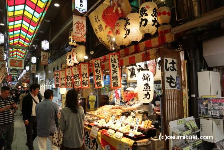 ハモ天ぷらが500円で食べられるお店がある!(錦市場)