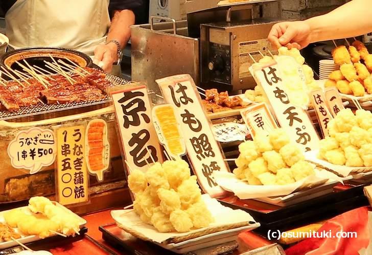 ハモの天ぷら(魚力)