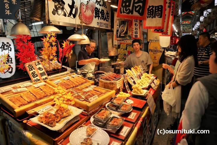 錦市場にある創業大正8年の魚屋「魚力」