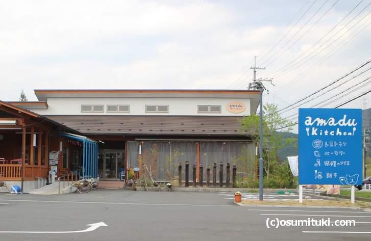 amadu Kitchen(福知山市上天津)