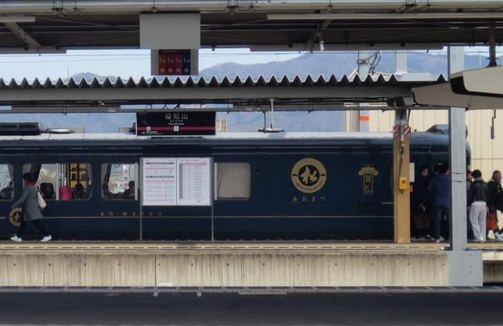 丹後あおまつ号(京都丹後鉄道)