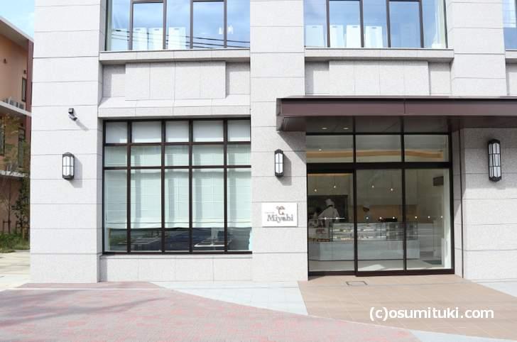 Shop & Cafe Miyabi 外観