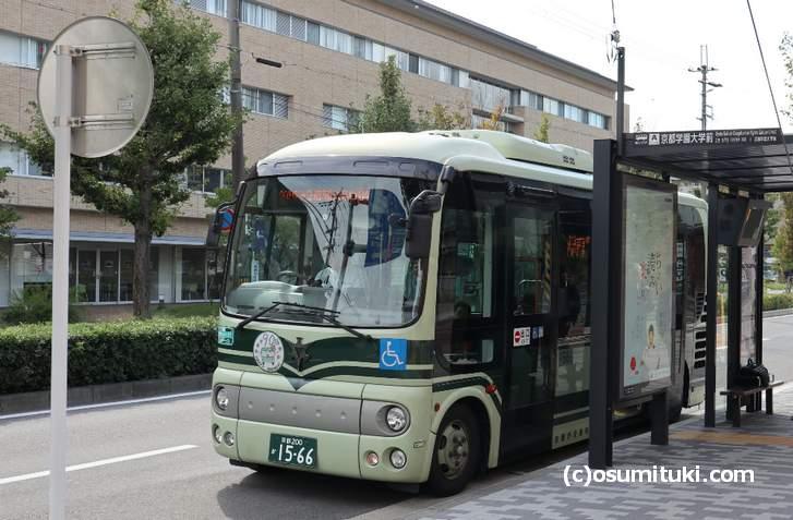 京都市バス「京都学園大学前バス停」が目の前です