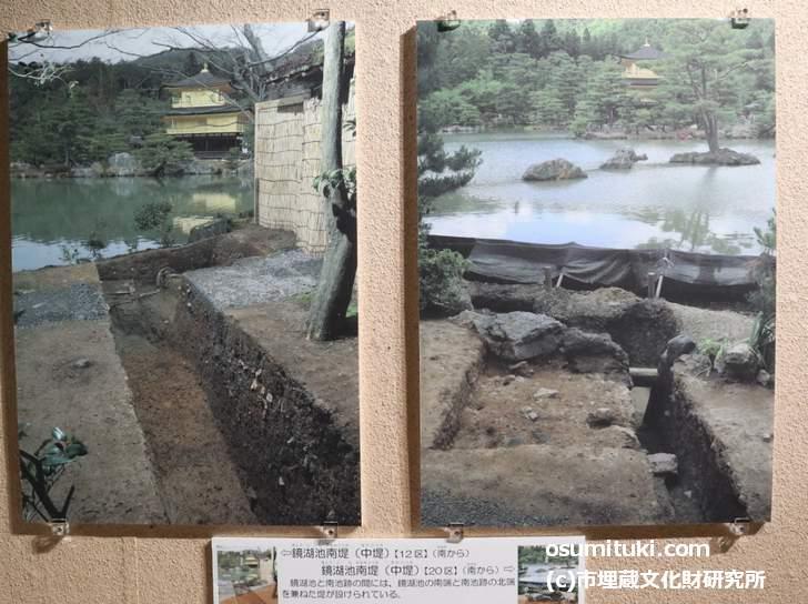金閣寺にあった幻の池 発掘調査結果