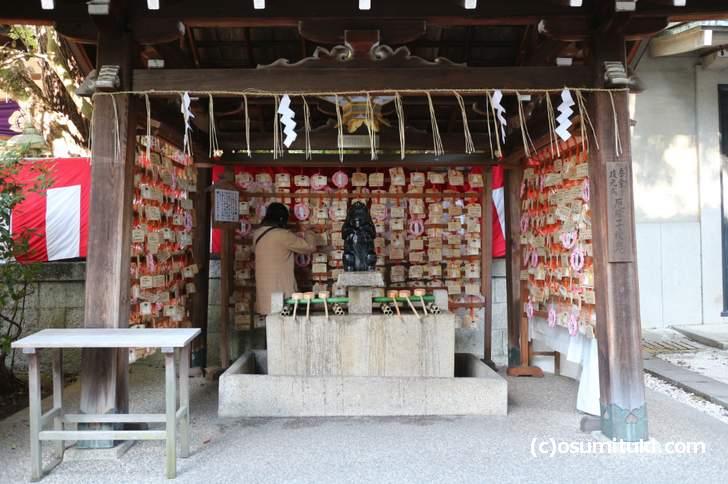 うさぎ年でなくても「うさきの絵馬」しかない岡崎神社(京都)