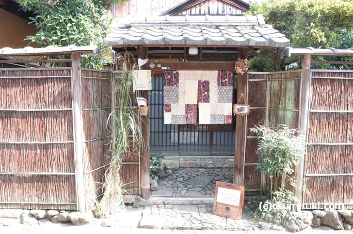 京都の昔ながらの住宅をそのまま使った「ムーレック」