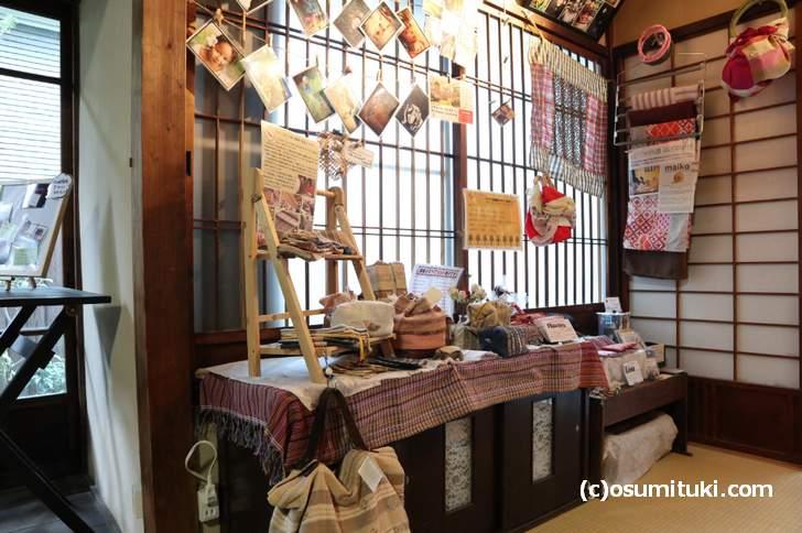 タイ、ベトナムなどで作られた雑貨を販売(ムーレック)