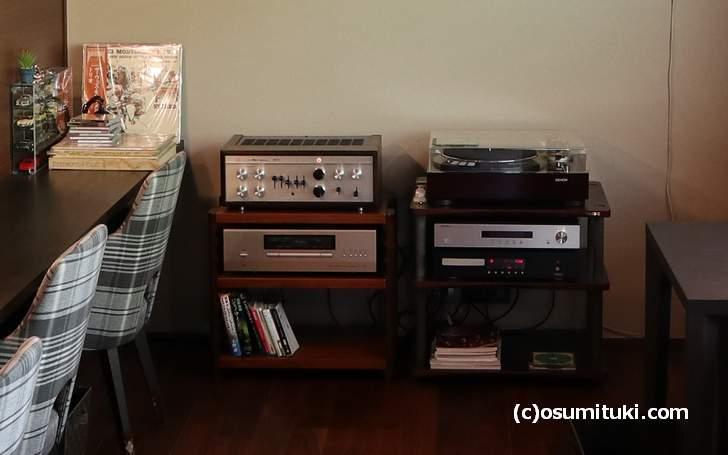レコードとCDのオーディオセット