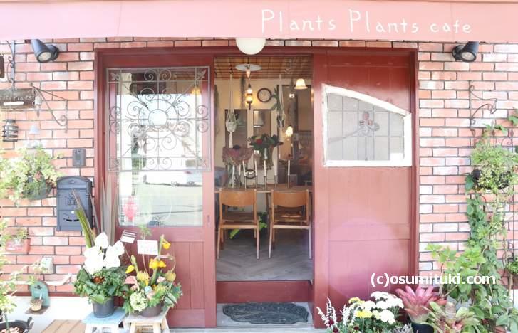 Plants Plants cafe 営業時間は9時からです