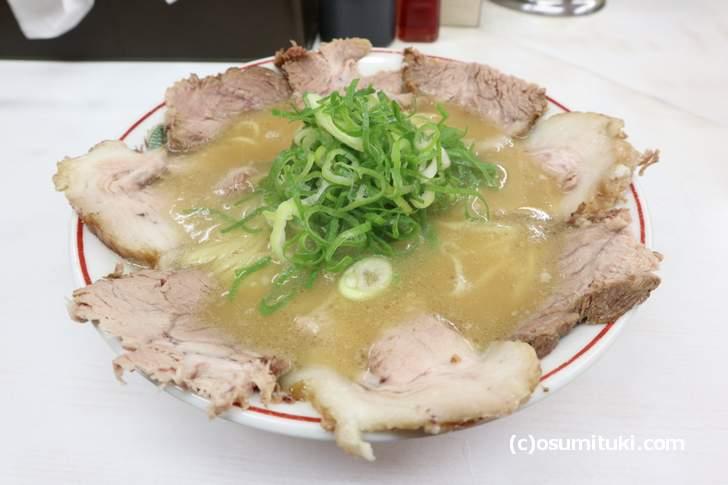 チャーシューメン(あかつき)