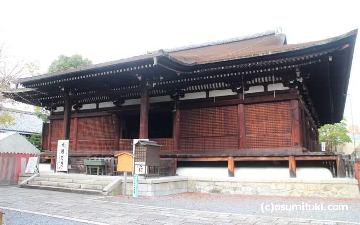 京都市最古の仏堂「釈迦堂」は国宝にも指定されています(千本釈迦堂大報恩寺)