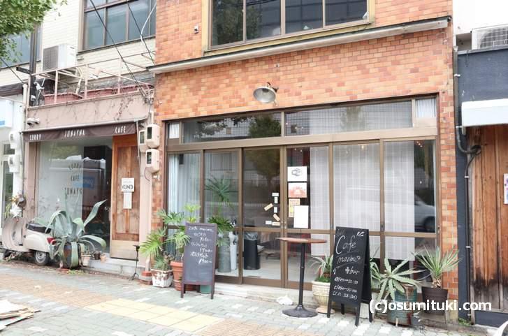 カフェバー マリモ (Cafebar marimo)