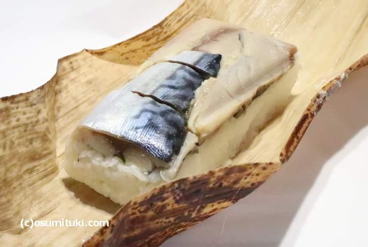 京都の鯖寿司、この写真だと大阪のバッテラとの違いは明白