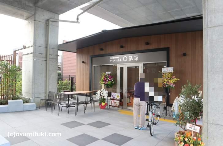 コーヒーと生姜 巣箱(2018年10月22日撮影)