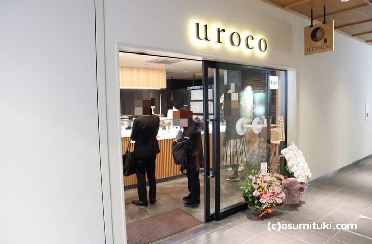 uroco by 西浅(2018年10月22日撮影)