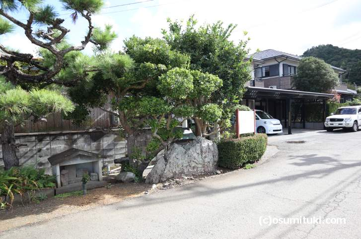 象つなぎ岩 は京都の足利義満に献上される象が繋がれた岩だった