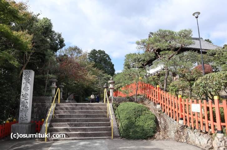 薬研藤四郎写し が見られる建勲神社
