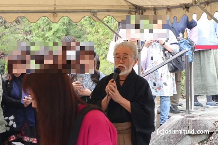 刀匠 藤安将平氏(ふじやすまさひら)