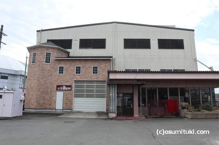 宝麺製作所