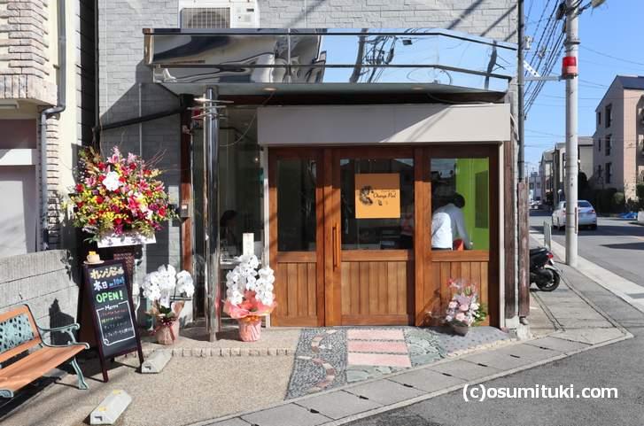 スイーツ・カフェ「オレンジピール」が開店(2018年10月28日10時)