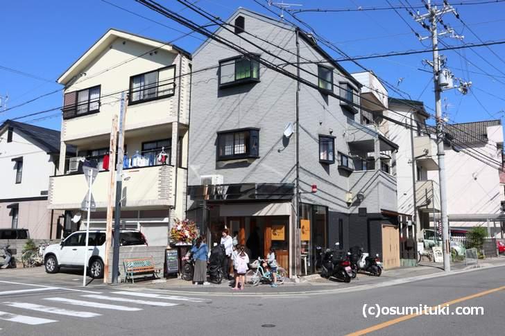 スイーツ・カフェ「オレンジピール」