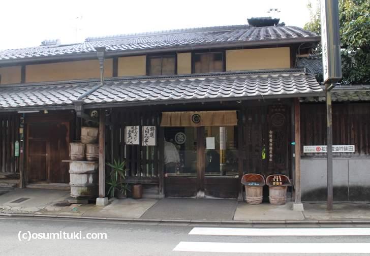 老舗醤油店「松野醤油」を使ったラーメンとのことです