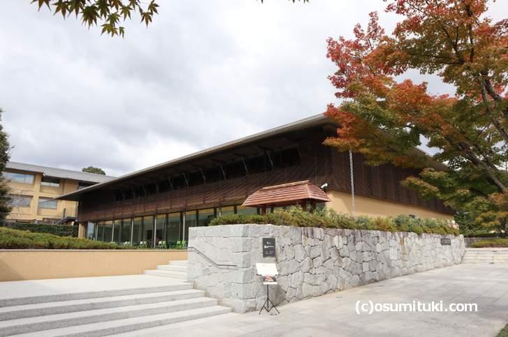 2018年11月1日オープン「嵯峨嵐山文華館」