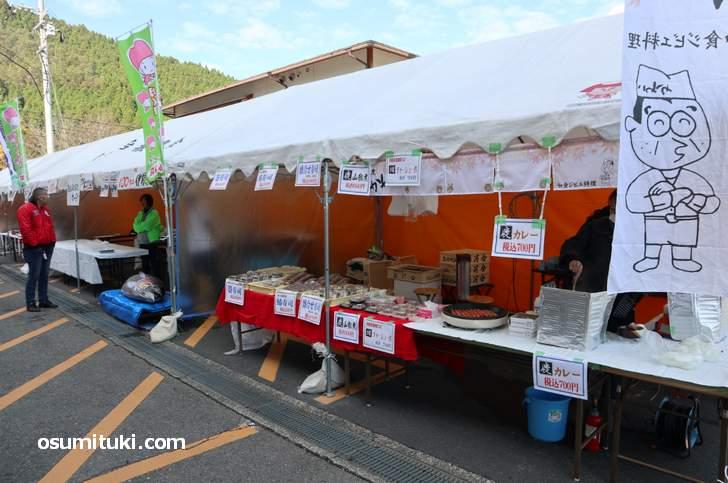 ジビエや京北が産地の食材で作った京北グルメが集まります(京北ふるさとまつり)