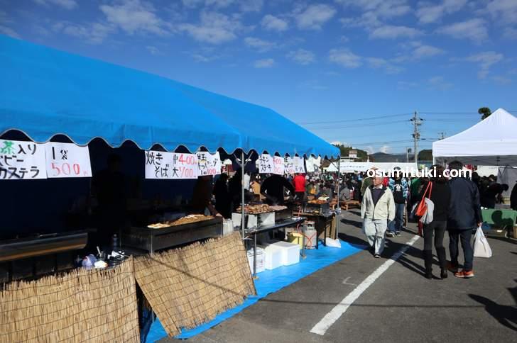京北グルメが集まるイベント「京北ふるさとまつり」
