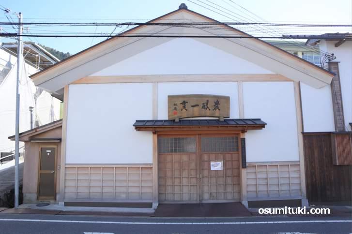 三浦春馬さんが最近お気に入りだという日本酒は「秋鹿酒造」のこと
