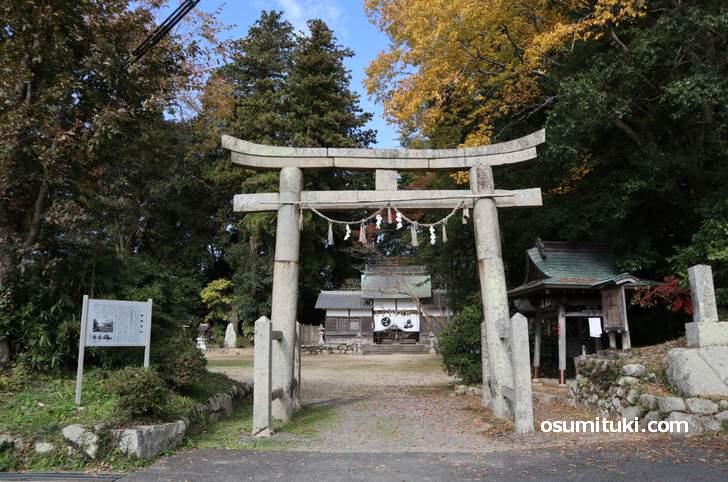 三浦春馬さんと鶴瓶さんが待ち合わせした大阪府能勢町の「野間神社」