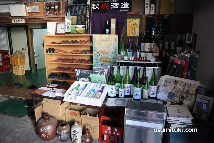 三浦春馬さんが日本酒を購入した「秋鹿酒造」
