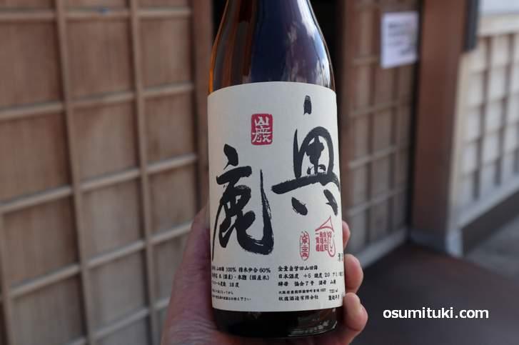 三浦春馬さんがお気に入りの秋鹿酒造「山廃 奥鹿」(熟成)