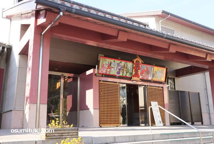 浄瑠璃の発祥の地である能勢町の「浄るりシアター」