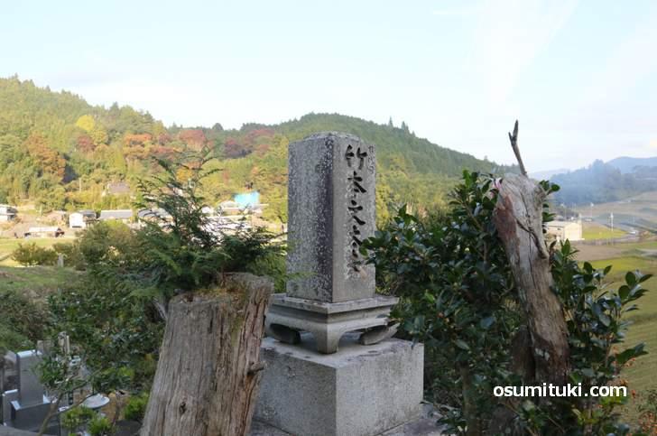 9代目 竹本文太夫 のお墓が「長谷の棚田」にあります