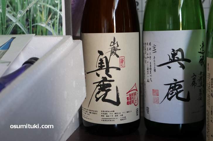 三浦春馬さんお気に入り日本酒「秋鹿酒造 山廃奥鹿」