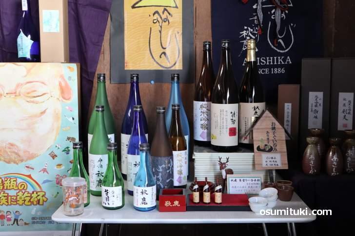 秋鹿酒造では自営田で作った山田錦の日本酒が有名です